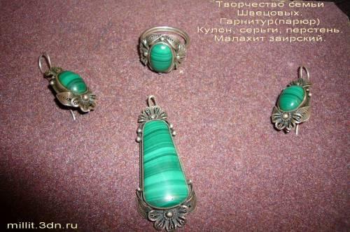 Гарнитур(парюр).  Кулон, серьги, перстень.
